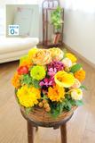 【電報・祝電付き】アレンジメントフラワー Round Basket(黄色・オレンジ系)