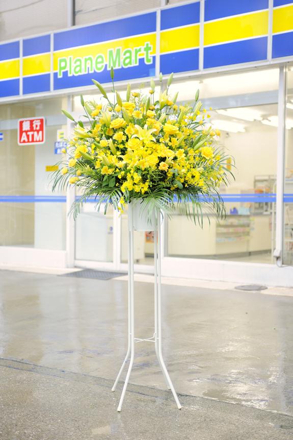 <p>温かみ溢れる黄色系で統一したスタンド花!</p>