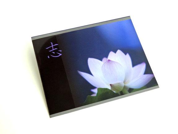 <p>電報は蓮の花がプリントされた、シックで高級感のある台紙です</p>