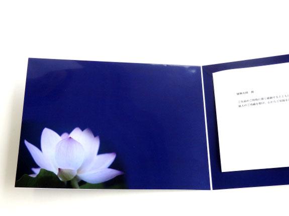 <p>中にも開けると蓮の花が・・・シンプルなデザインです。</p>