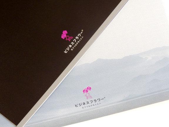 <p>裏側にはビジネスフラワーのロゴを刻印しております。</p>