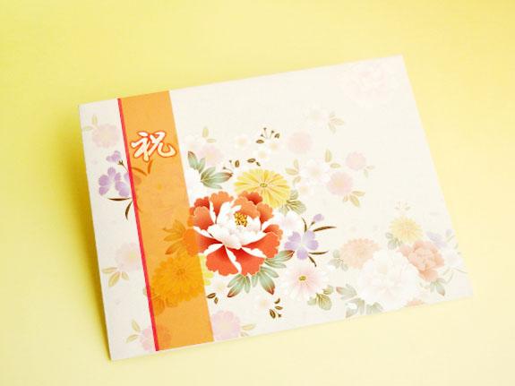 <p>祝電代金、電報代金は無料です。お花代金だけで電報も一緒に配達するビジネスフラワーオリジナルの商品です。</p>