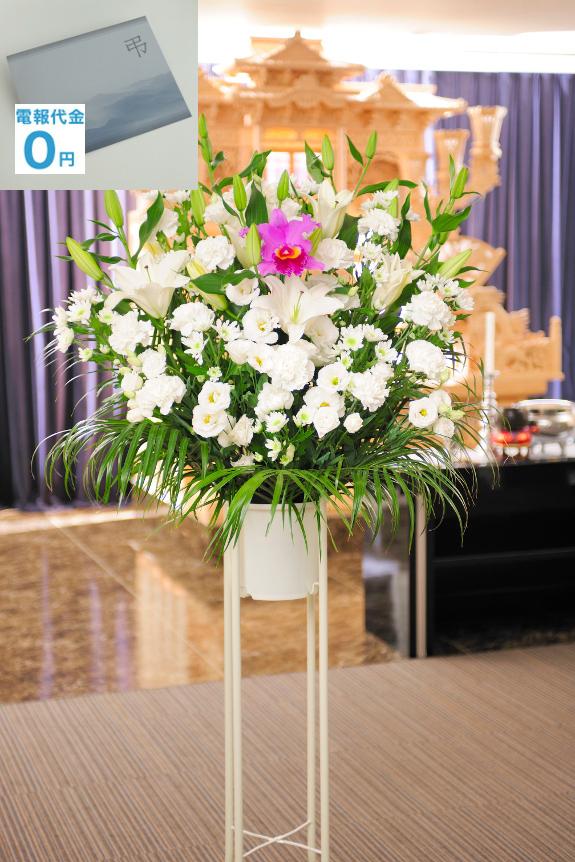 <p>お供え花の標準的なコース、供花スタンド(洋花)1.5万円コースです。全国ご指定斎場でのお通夜、告別式に、お寺、ご自宅での法事に最短2時間で、弔電と一緒にお届けいたします。</p>