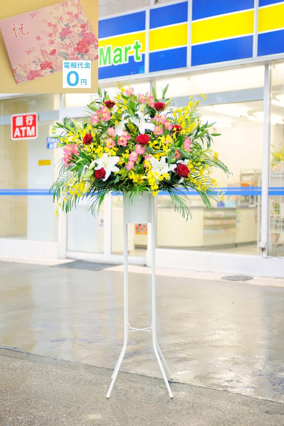 <p>スタンド花(一段・おまかせ)は、豪華さ、見栄え、ボリューム感を損なわないように仕立てられた、スタンダードなお祝い花です。</p>