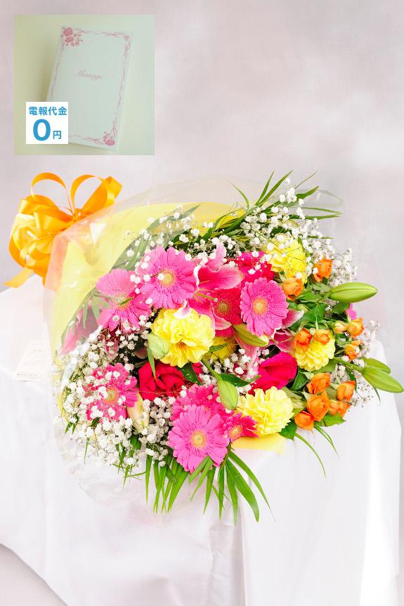 祝い花と供花 ビジネスフラワー