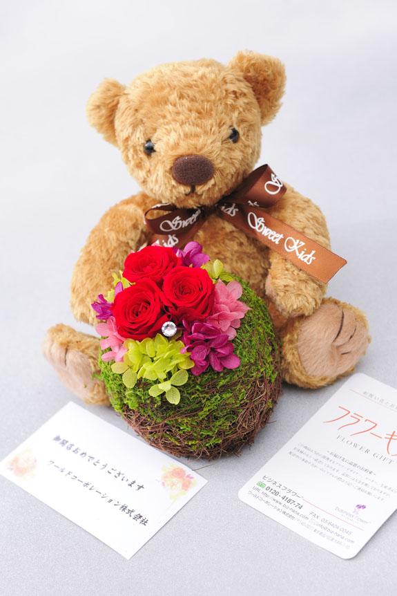 <p>メッセージカードをお付けすると、母の日や父の日のプレゼントにもなるプリザーブドフラワーです。</p>