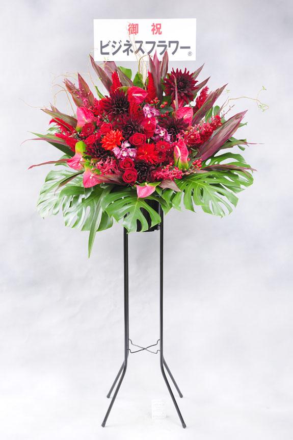 <p>スタンド花の代金には無料の木札も含まれているので安心です。</p>