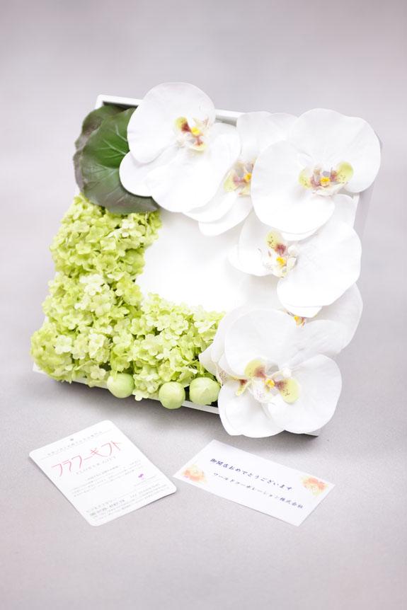 <p>この造花アレンジメントのみメッセージカードを無料でお付けしております。</p>