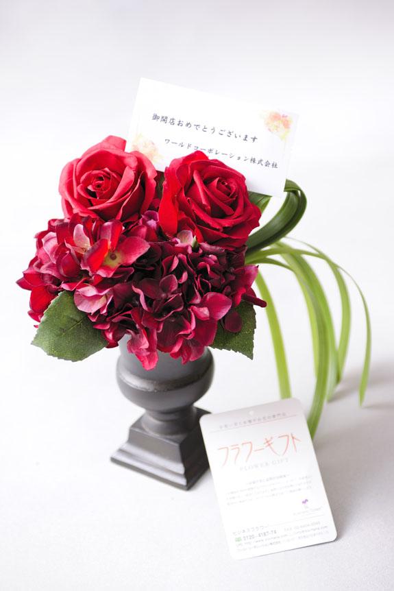 <p>造花アートにメッセージカードを付けてありがとうの気持ちを届けよう!</p>