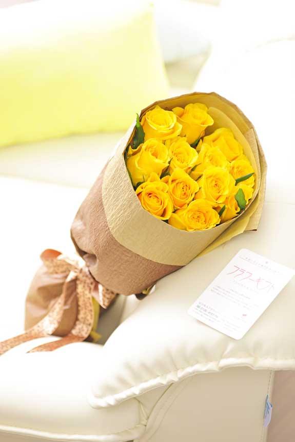 <p>明るく爽やか、誕生日、結婚、長寿、新築、退職などのお祝い事は黄色バラの花束・ブーケのギフト・贈り物がオススメです。</p>