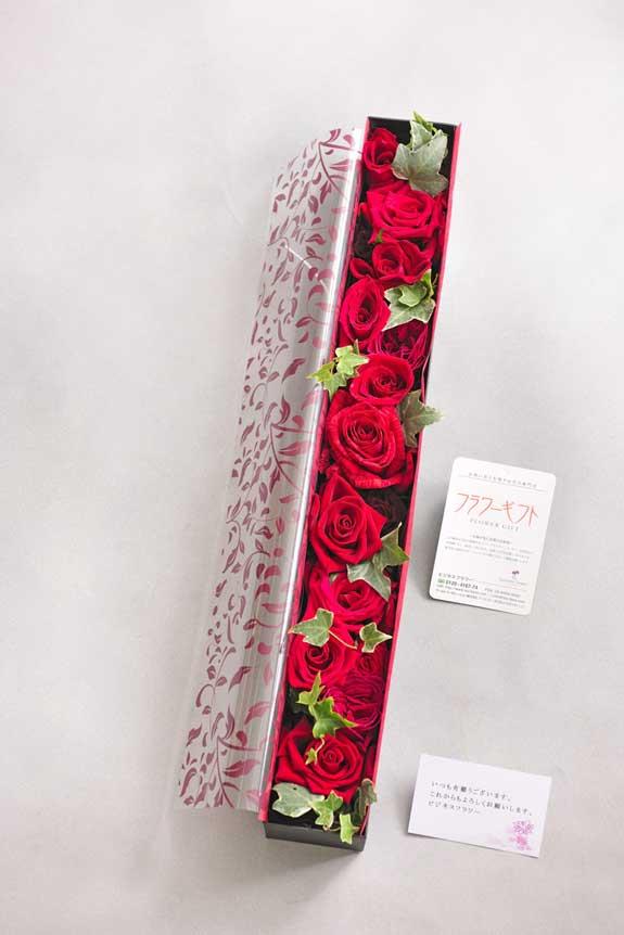 <p>アレンジメントフラワー赤バラのボックスフラワーにはメッセージカーが無料で付けられます。</p>
