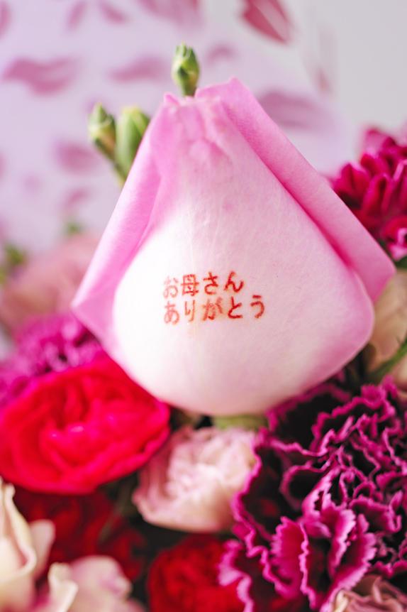 <p>バラとカーネーションのメッセージ入り花束には「お母さんありがとう」の母の日にピッタリのメッセージが印字されています。</p>