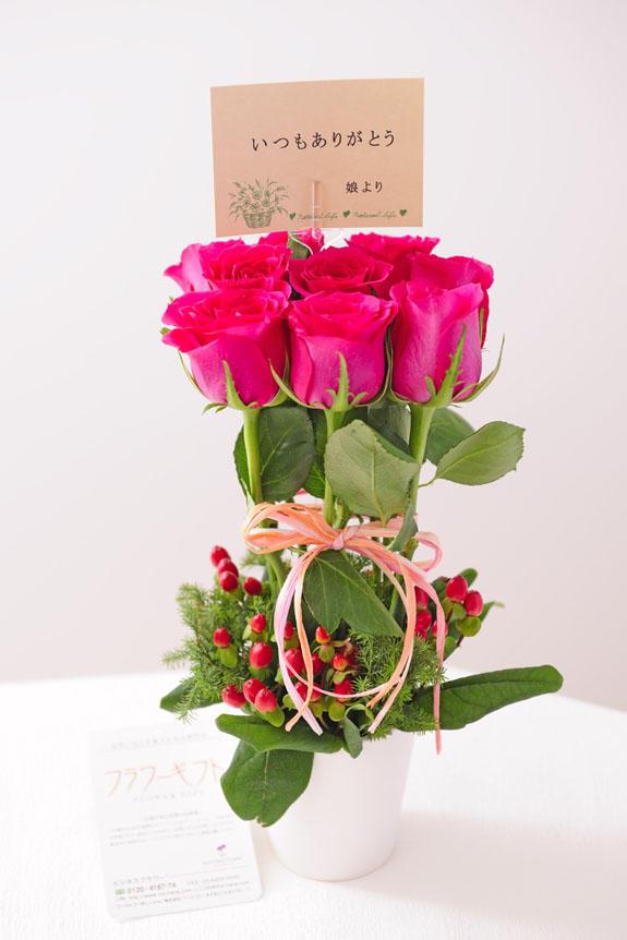<p>バラで仕立てたのアレンジメントフラワー「パリジェンヌ(ピンク)」には、無料でメッセージカードをお付けすることが可能です。</p>