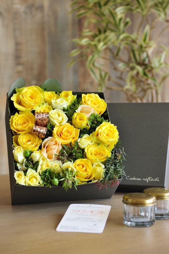 <p>アレンジメントフラワー黄色バラのボックスフラワーはフラワーギフト・贈り物に人気の商品です。</p>