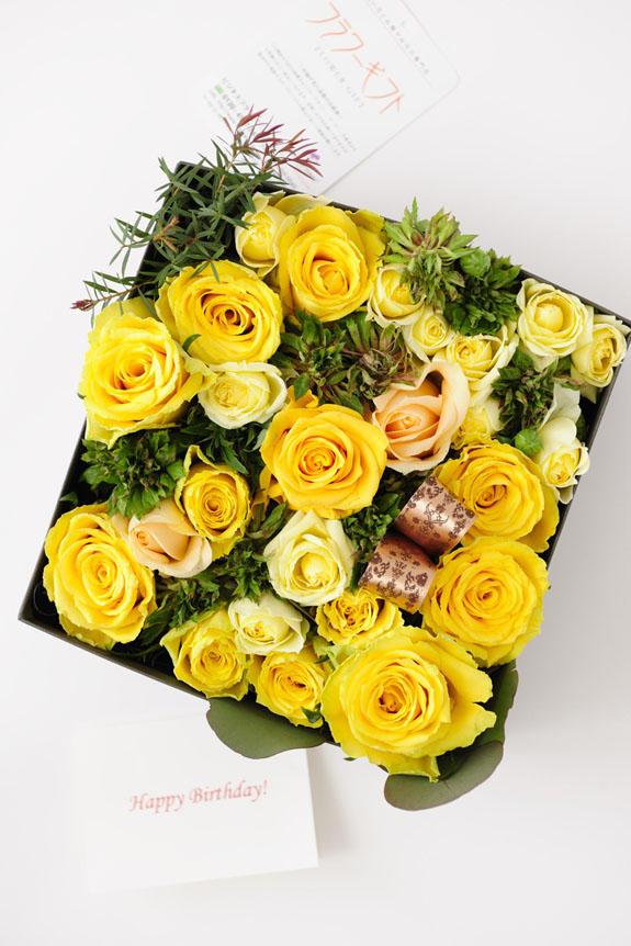 <p>アレンジメントフラワー黄色バラのボックスフラワーにはメッセージカーが無料で付けられます。</p>