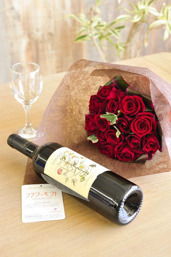 <p>バラ花束とワインがセットになったお洒落な一品です。誕生日、結婚、長寿、退職など、個人の様々なお祝い事のプレゼント、贈り物としてオススメです。</p>