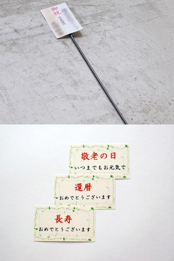 <p>造花アート・アレンジメント クイーン胡蝶蘭5本立Yには、無料で立札又はメッセージカード(選択)をお付けすることが出来ます。</p>