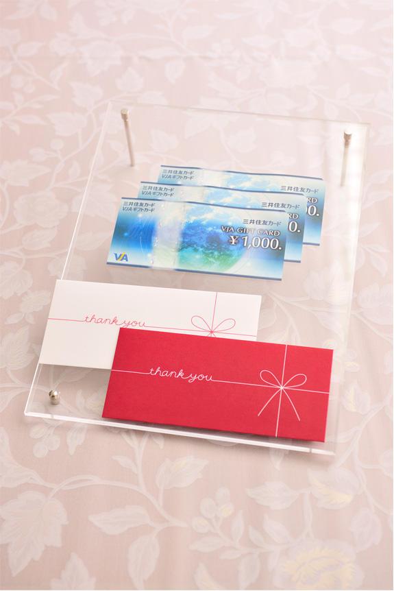 <p>商品券(VJAギフトカード3,000円分)</p>