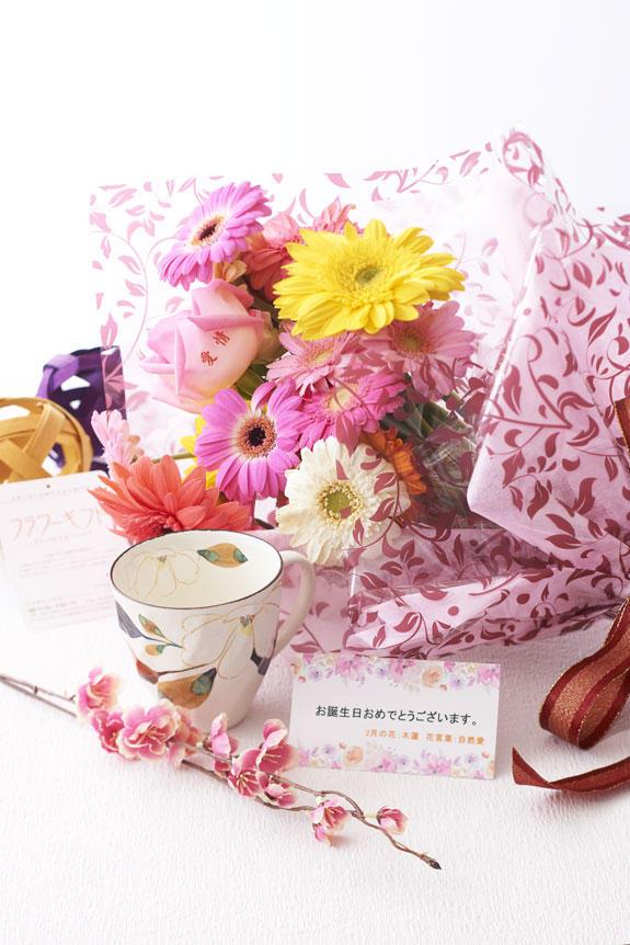 花とギフトのセット メッセージフラワー(ガーベラの花束)とコーヒーカップセット(2月の誕生日・記念日用)