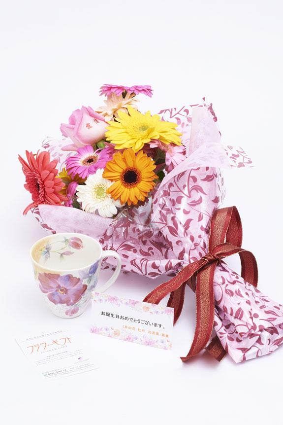 <p>花束(ガーベラ)とコーヒーカップセット(5月)にはメッセージカードをお付けすることが可能です。</p>