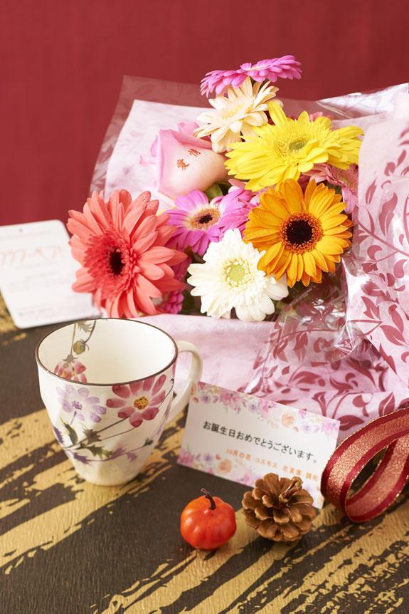 <p>10月を表現した花束(ガーベラ)とコーヒーカップセット</p>
