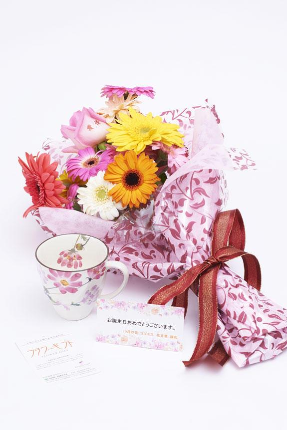<p>メッセージフラワー(ガーベラの花束)とコーヒーカップセット(10月の誕生日・記念日用)にはメッセージカードをお付けすることが可能です。</p>