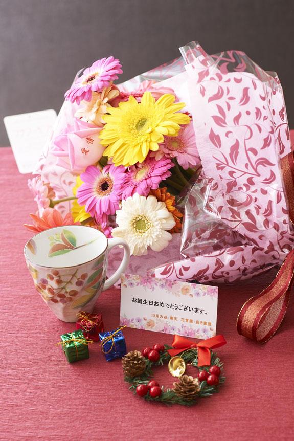 <p>12月を表現した花束(ガーベラ)とコーヒーカップセット</p>