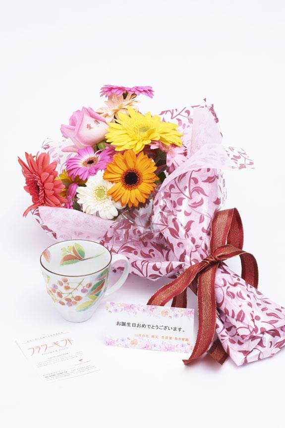 <p>メッセージフラワー(ガーベラの花束)とコーヒーカップセット(12月の誕生日・記念日用)にはメッセージカードをお付けすることが可能です。</p>