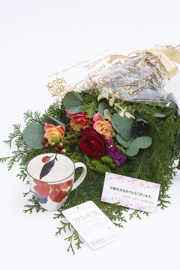 <p>花とギフトのセット グリーンの花束とコーヒーカップセット(1月の誕生日・記念日用)にはメッセージカードをお付けすることが可能です。</p>