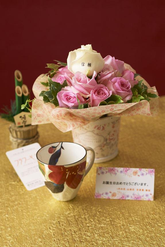 <p>1月を表現したアレンジメントフラワー(バラ)とコーヒーカップセット</p>