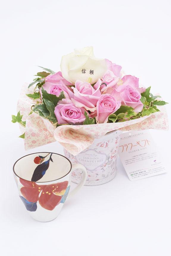 <p>メッセージ入りのアレンジメントフラワーと山茶花柄のコーヒーカップのセット</p>