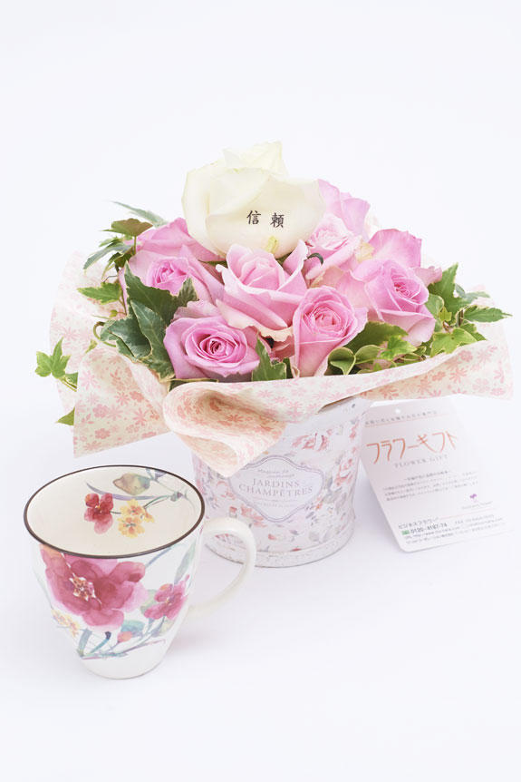 <p>メッセージ入りのアレンジメントフラワーとシュウメイ菊柄のコーヒーカップのセット</p>