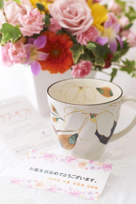 <p>木蓮の花言葉は「自然への愛」「持続性」でございます。</p>