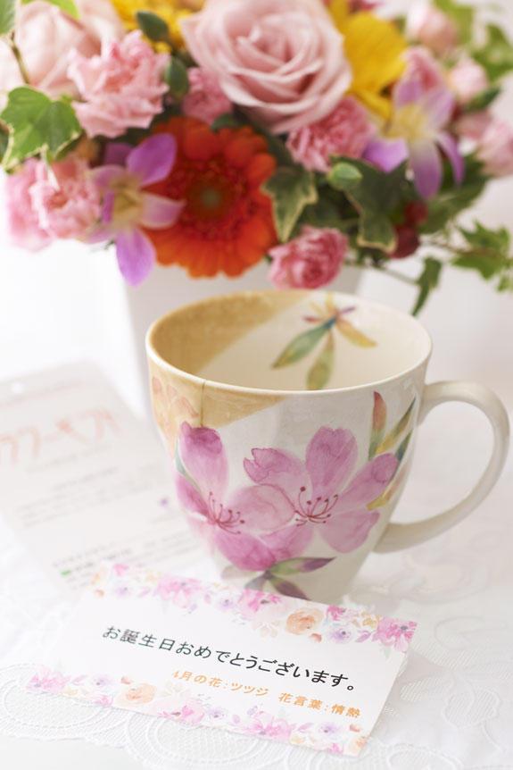 <p>ツツジの花言葉は「節度」「慎み」でございます。</p>