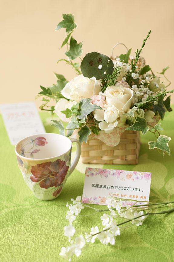 <p>5月を表現したアレンジメントフラワー(グリーンとバラ)とコーヒーカップセット</p>