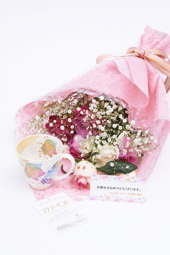 <p>メッセージ入りの花束とブドウ柄のコーヒーカップのセット</p>