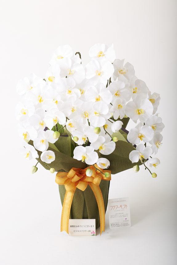 <p>造花アート・アレンジメント エレガント胡蝶蘭Wには、無料で立札又はメッセージカード(選択)をお付けすることが出来ます。</p>