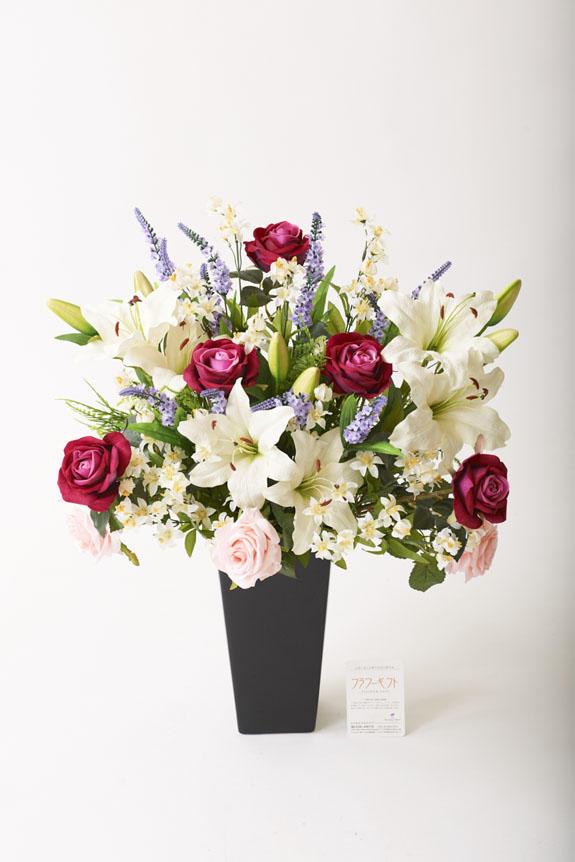 <p>造花アート・アレンジメント プレミアムカサブランカには、ビジネスフラワー®オリジナルの品質保証フラワーギフトタグがついています。</p>