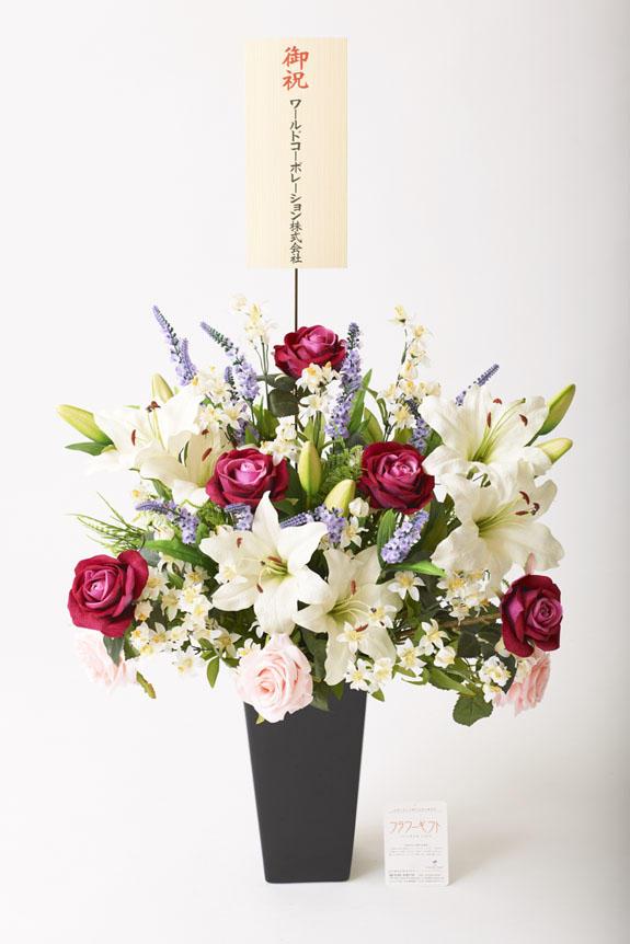 <p>造花アート・アレンジメント プレミアムカサブランカには、無料でメッセージカードをお付けすることが出来ます。</p>