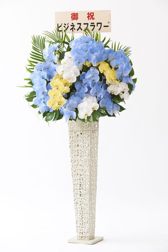 <p>カラー胡蝶蘭彩(irodori)スタンド花にも立札を無料でお付けすることが可能です。</p>