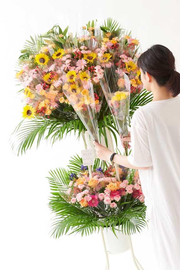 【持ち帰りに配慮したお祝いスタンド花】花束スタンド花 二段30束