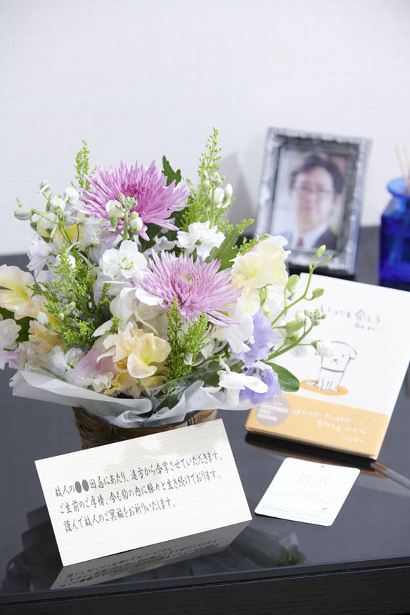 <p>心に沁みるストーリーの絵本とお供え花との供花アレンジメントフラワーを組み合わせた新しい供花ギフトセット</p>