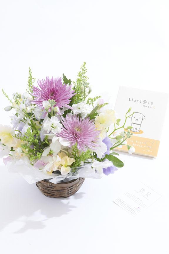 <p>飾って、読める実用性の高い供花アレンジメントフラワーセット</p>