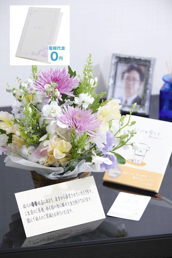 <p>淡いカラーが主張しすぎず、供花、お悔やみ花としてお薦めしたアレンジメントフラワーです。</p>