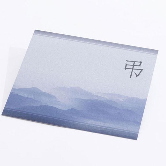 <p>写真はイメージです。台紙のデザインはおまかせ(指定不可)となります。</p>