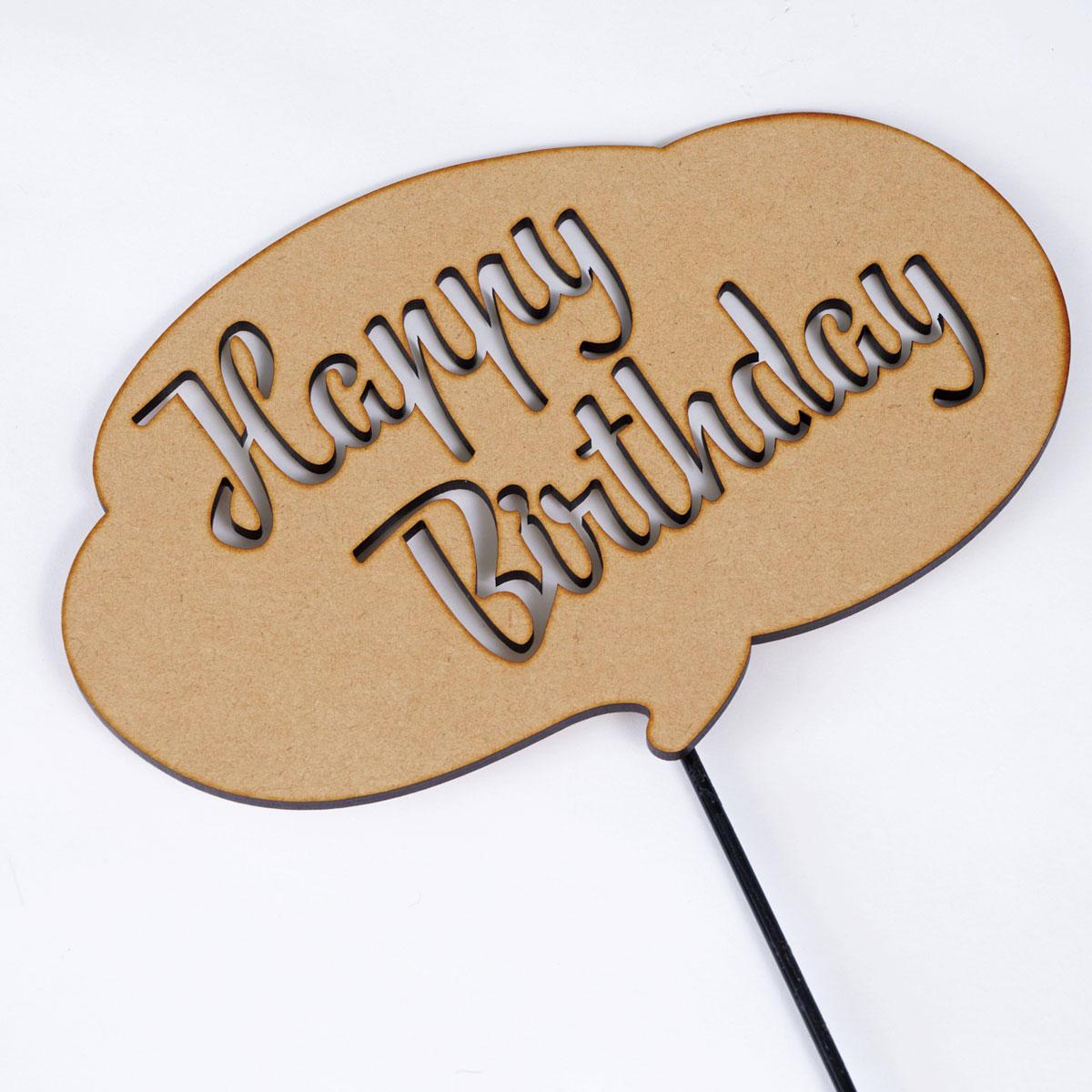 <p>3D立体メッセージ札[Happy Birthday(吹き出し型)]</p>