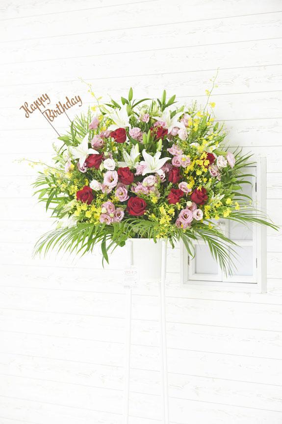 <p>Happy Birthday(文字型)の立体メッセージ立札付きスタンド花商品です。</p>