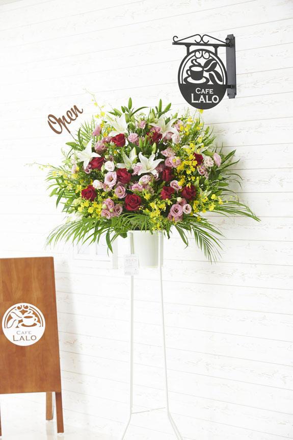 <p>Open(文字型)の立体メッセージ立札付きスタンド花商品です。</p>