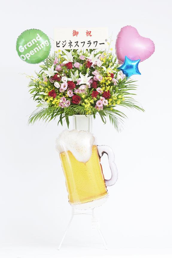<p>ジョッキビールのバルーンが目立つ、飲食店の開店祝いにお薦めのスタンド花です。</p>
