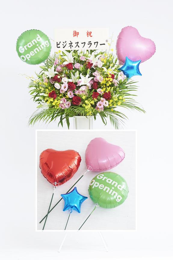 <p>業種、職種を問わず、店舗やショップの開店祝いにお薦めのスタンド花です。</p>